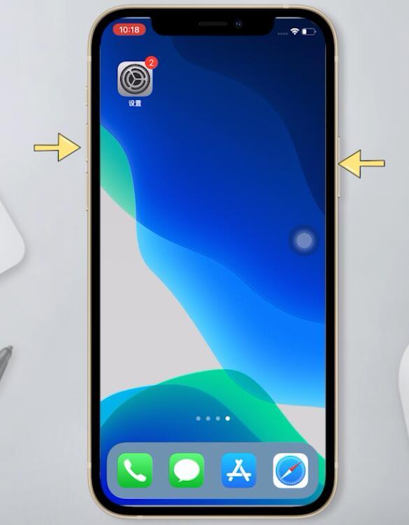 苹果手机总是闪退是为什么